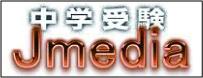 日本メディア教育株式会社